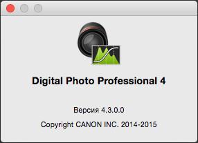 Canon digital photo professional 4. 3. 0 — отличный бесплатный raw.