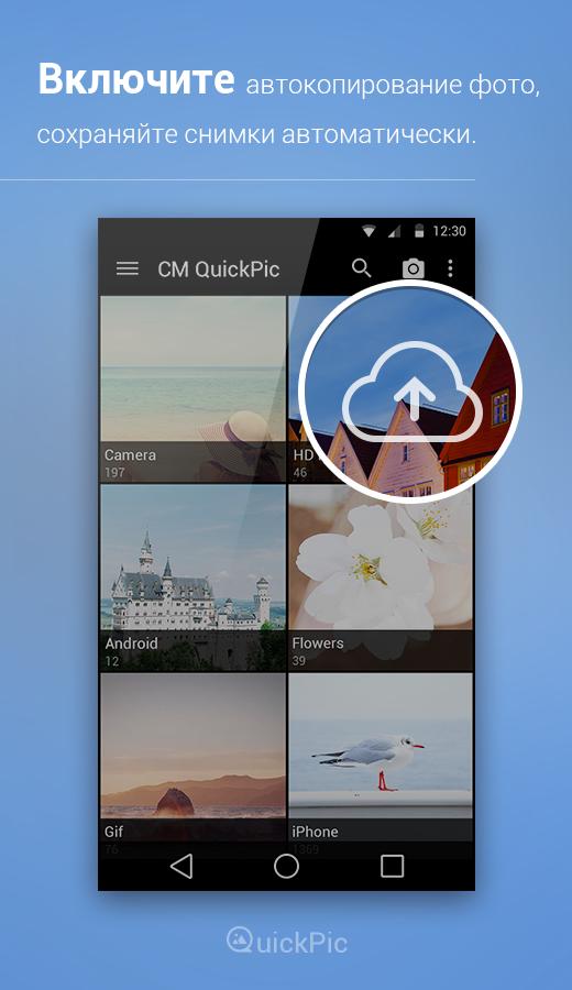 приложение галерея на андроид скачать