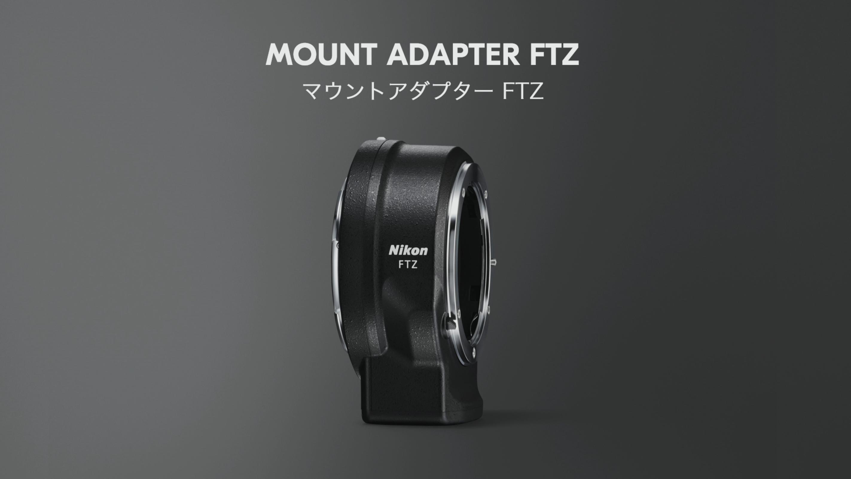 Nikon FTZ адаптер